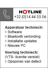 wow_hotline_1